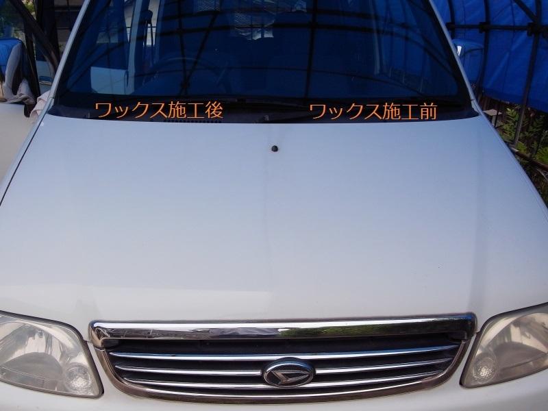 f0325295_16320175.jpg