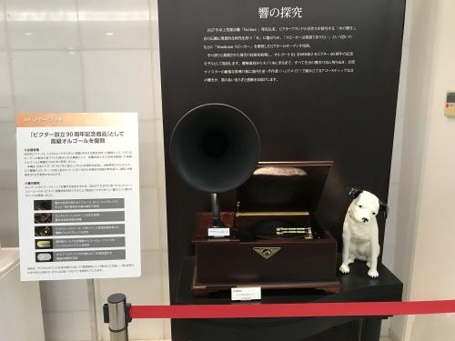 JVC 8K e-shift新製品プロジェクター☆_c0113001_21084002.jpg