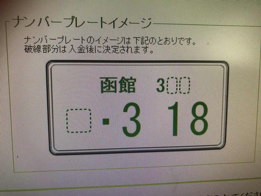 9月13日(木)本店ブログ♪ランクル200! 21年 AX-Gセレクション♪ お見逃しなく♪ ランクル _b0127002_18484353.jpg