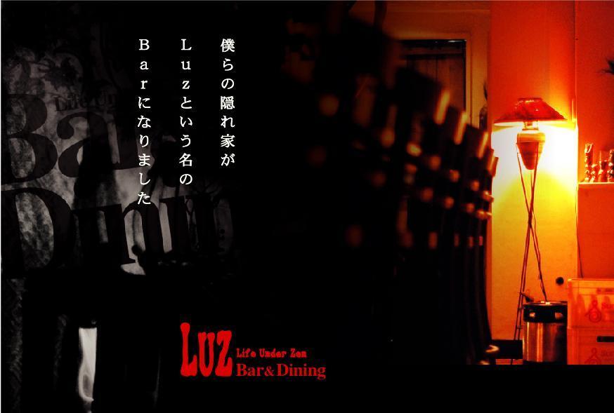 古酒家  @沖縄旅行  末広LUZの原点_e0115904_00305973.jpg