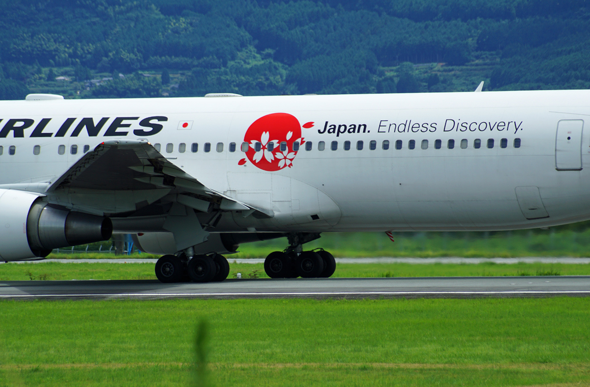 JAL。_b0044115_10364271.jpg