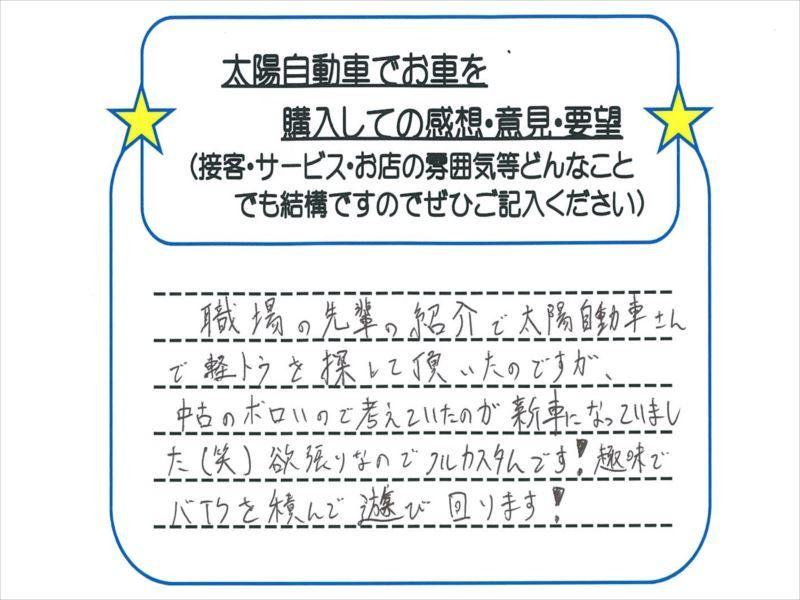 b0290122_15040993.jpg