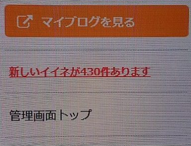 c0280322_21081765.jpg