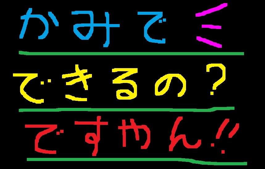 f0056935_20083032.jpg