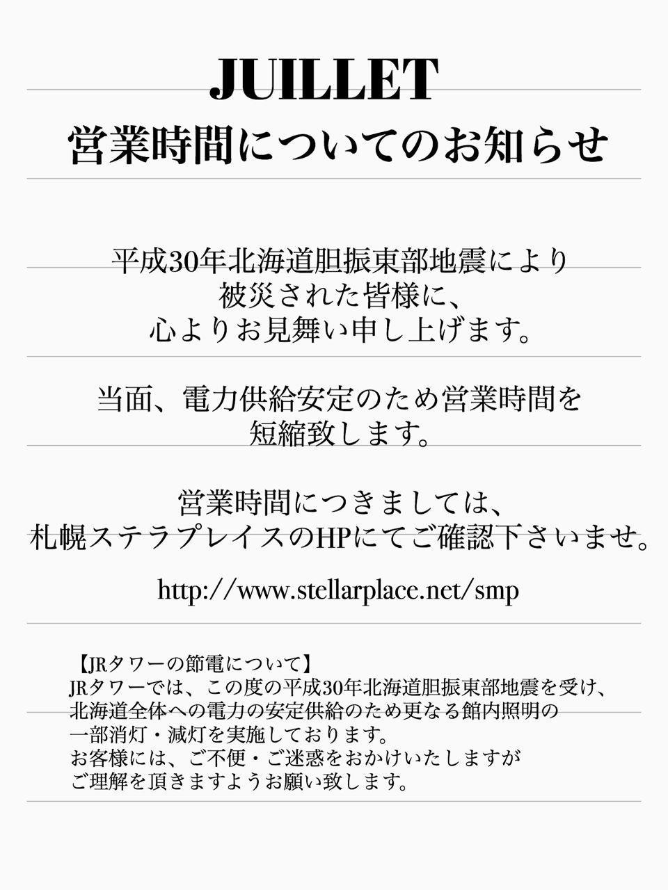 c0102137_16023583.jpg