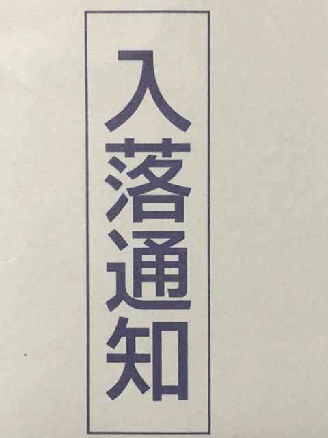 ★第73回 行動展@ 国立新美術館に出品しました。_e0193561_00175182.jpg