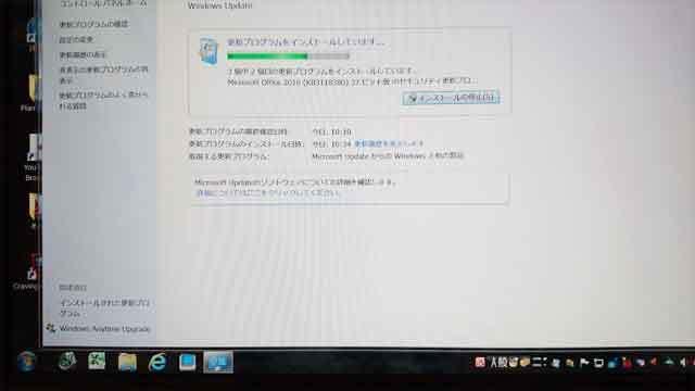 福岡市東区香椎駅東: Windowsアップデート中のPC