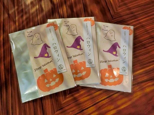 2018秋季限定 熟成緑茶「もみじ」発売開始_c0335087_16575322.jpg