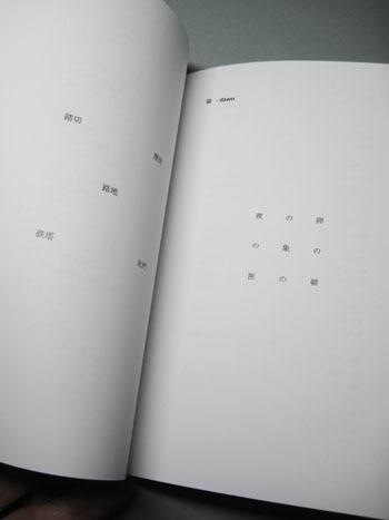 f0307792_19560243.jpg