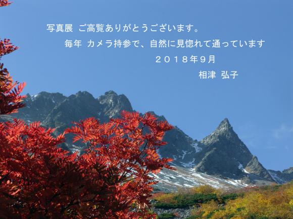 b0012595_11213626.jpg