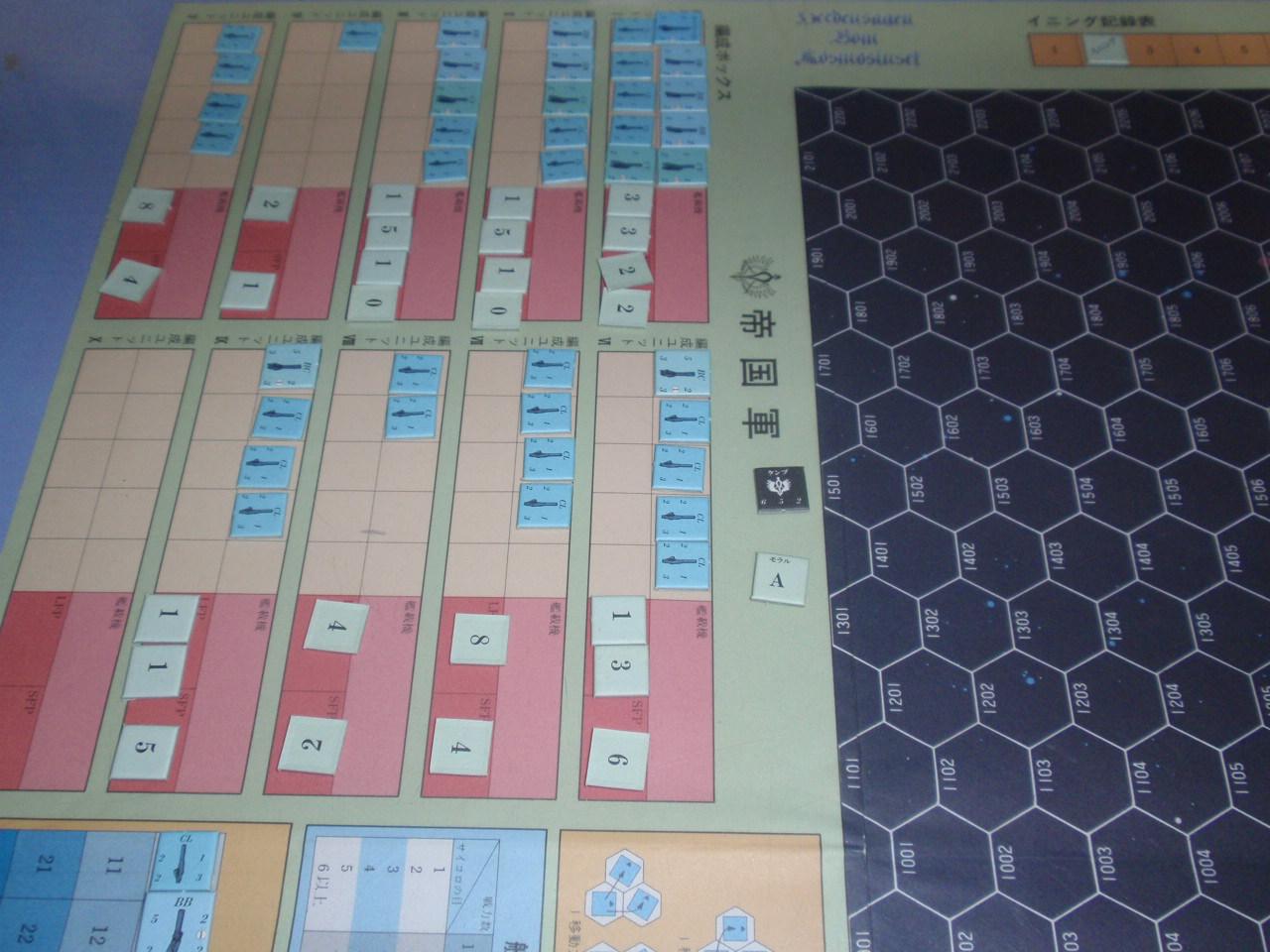 ツクダ「ブリュンヒルト」よりシナリオ「撃墜王」をソロプレイ②_b0162202_20174890.jpg