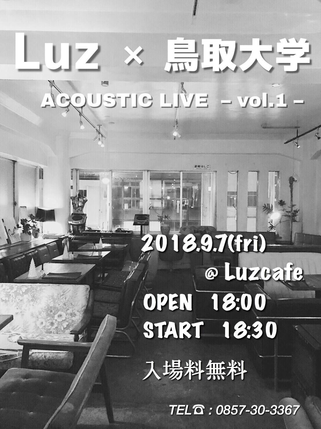 Luz × 鳥取大学 ACOUSTIC LIVE @Luzcafe  レポ_e0115904_13262019.jpg