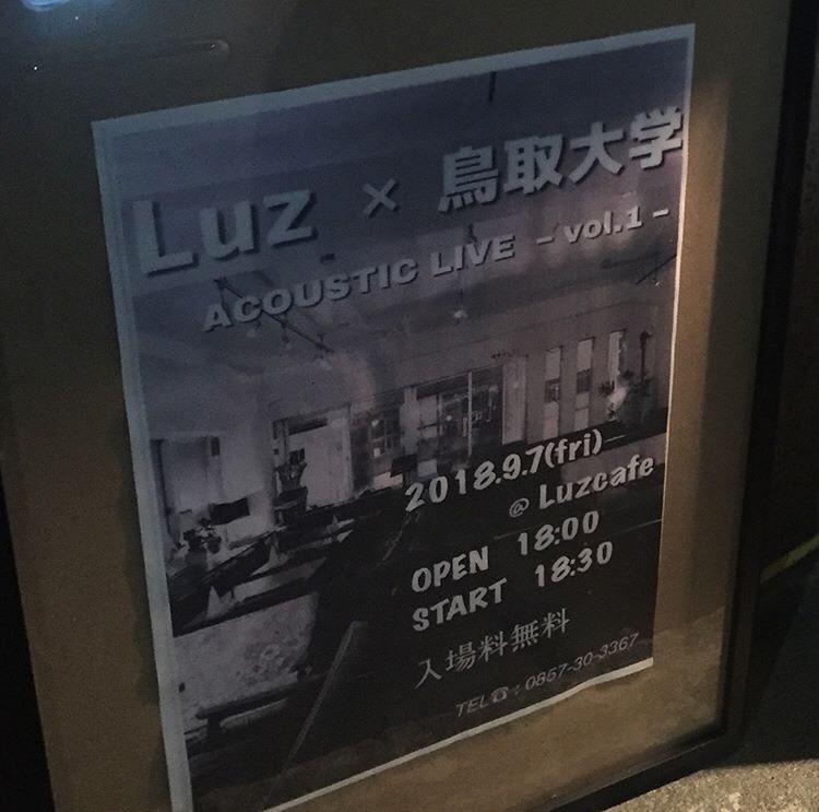 Luz × 鳥取大学 ACOUSTIC LIVE @Luzcafe  レポ_e0115904_15192825.jpg