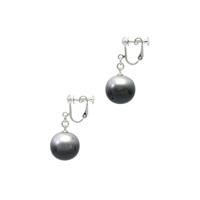 身につける漆 漆のアクセサリー イヤリング 糖蜜珠 星雲色 坂本これくしょんの艶やかで美しくとても軽い和木に漆塗りのアクセサリー SAKAMOTO COLLECTION wearable URUSHI accessories earrings Molasses Jewel Nebula color つややかな丸い珠が耳元で女性らしくゆらゆら揺れる愛らしいフォルム、漆黒の宇宙に銀色の光を融合させシックな星雲をイメージはシックな装いにもぴったり、華やかなお出かけシーンにもカジュアルな日常使いにもマッチし、季節を問わずお使いいただけるアイテムです。 #漆のアクセサリー #軽いイヤリング #漆のイヤリング #イヤリング #糖蜜珠 #星雲色 #漆黒の宇宙 #accessories #jewelry #Molasses #Jewel #nebula #坂本これくしょん #身につける漆 #漆塗り #軽さを実感 #会津若松市 #ショップチャンネル