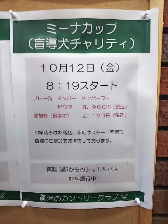 f0227321_21094970.jpg