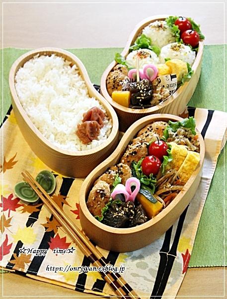 つくねの照焼き弁当と今夜はサバカ~ンの炊き込みご飯♪_f0348032_18005407.jpg