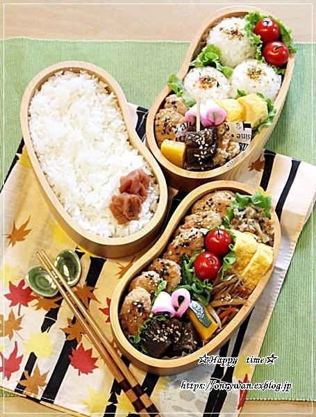 つくねの照焼き弁当と今夜はサバカ~ンの炊き込みご飯♪_f0348032_18010240.jpg