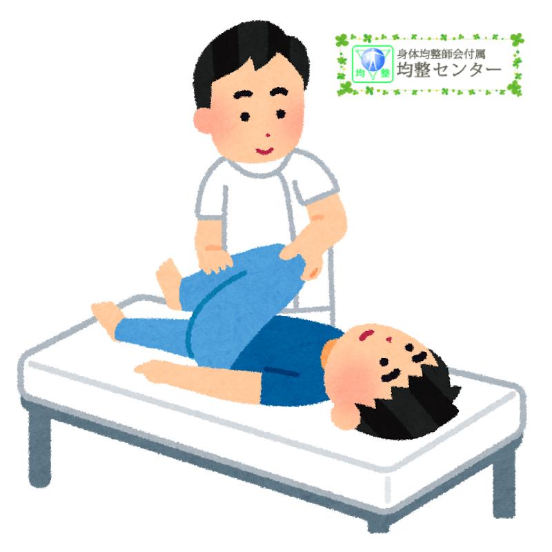 秋の肝臓疲労は「均整センター」で解消できます 〜ある日の施術より〜_e0073240_08493208.jpg