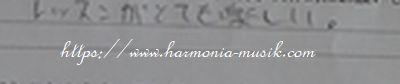 ピアノ教室通信100号☆ 知的好奇心☆ パレドオールのパフェ_d0165645_19414701.jpg