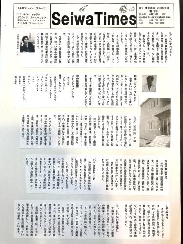 月刊フルーツライフNo72(通算100)_a0347953_18070403.jpg