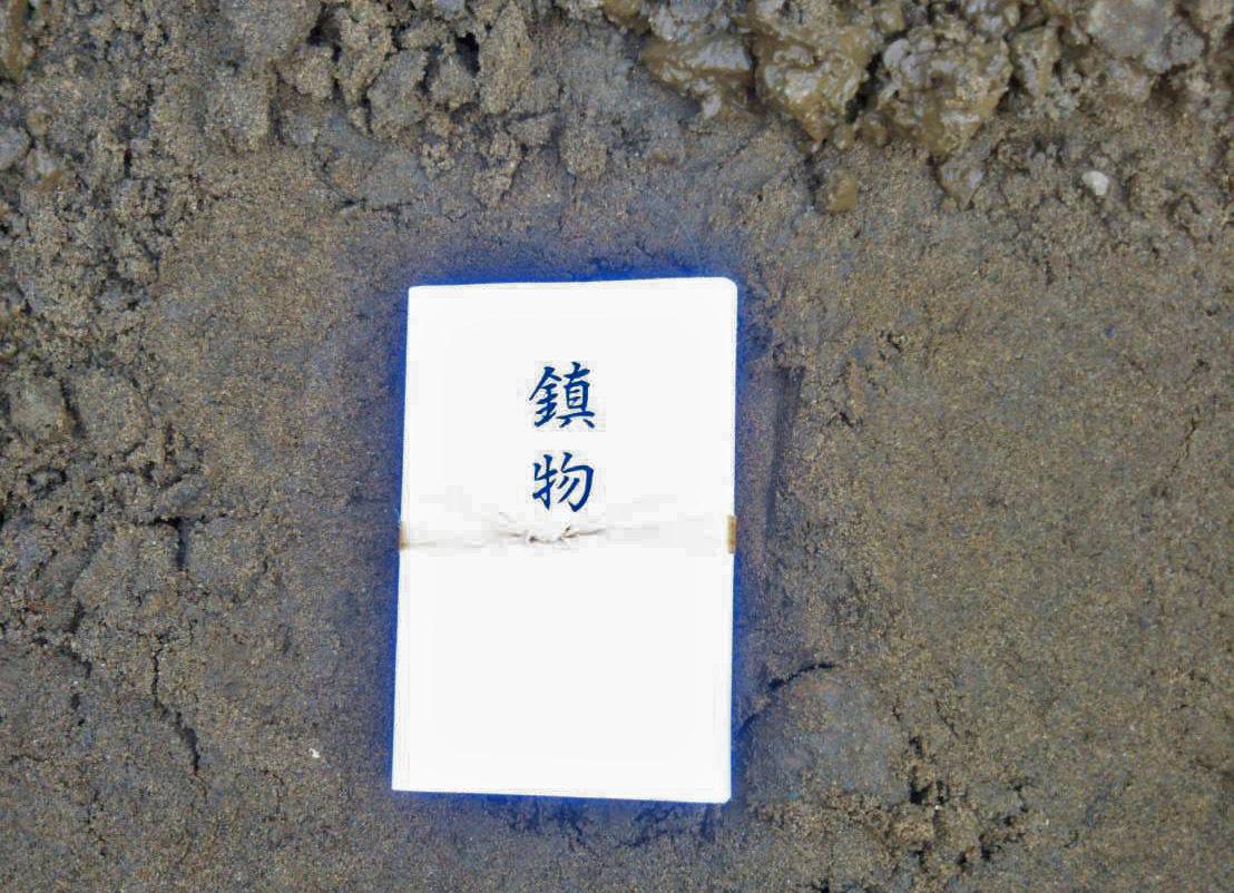 Q1住宅楢山太田町:基礎工事始まる_e0054299_10153222.jpg
