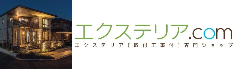 三重県四日市市で、ディーズシェッド『カンナ』を施工しました。★お庭づくりのはじめの一歩_b0396601_09434629.jpg