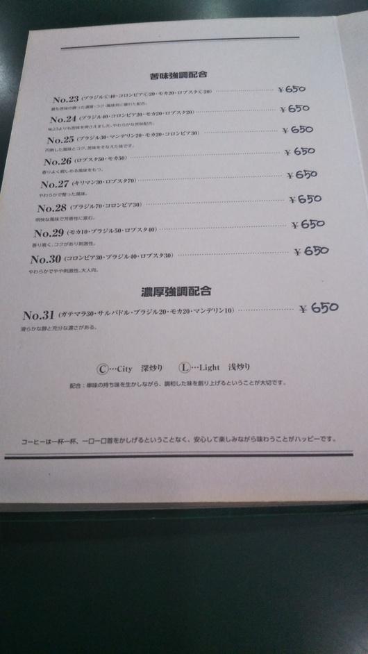 三愛_f0076001_20452852.jpg