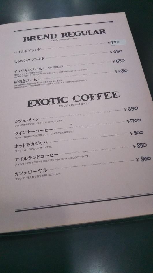 三愛_f0076001_20455047.jpg