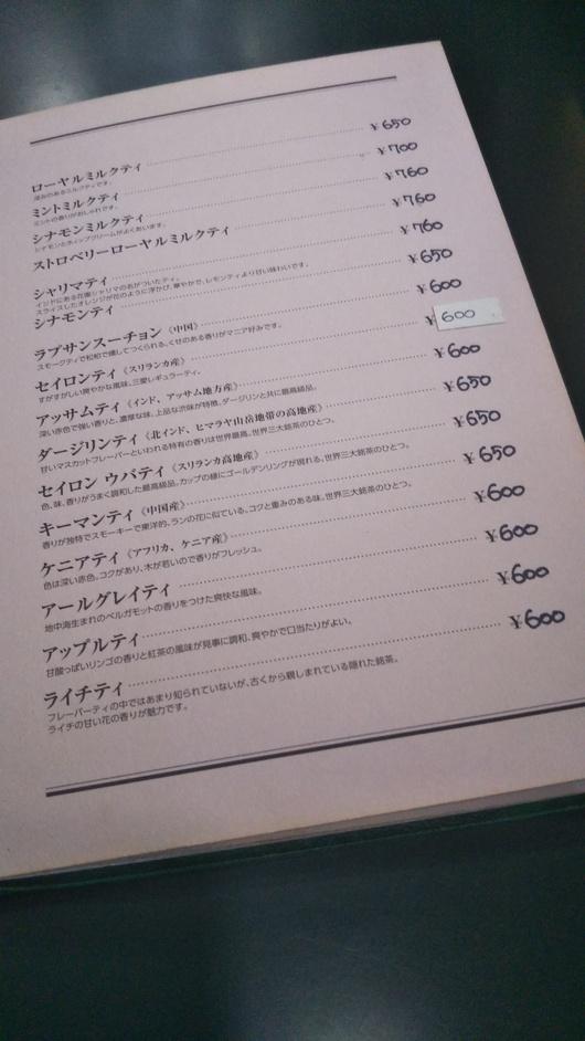 三愛_f0076001_20462276.jpg