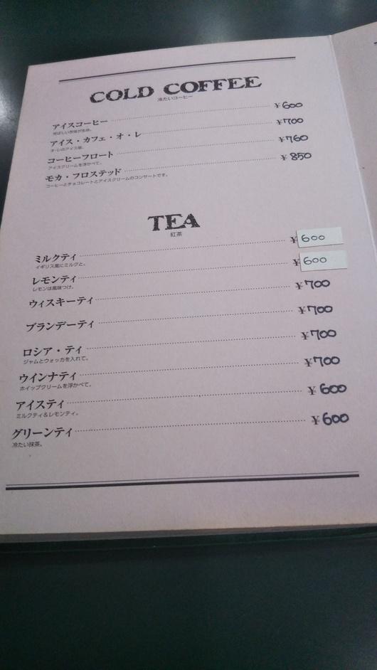 三愛_f0076001_2046733.jpg