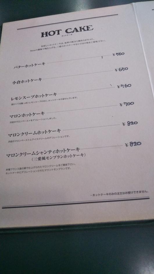 三愛_f0076001_20472717.jpg