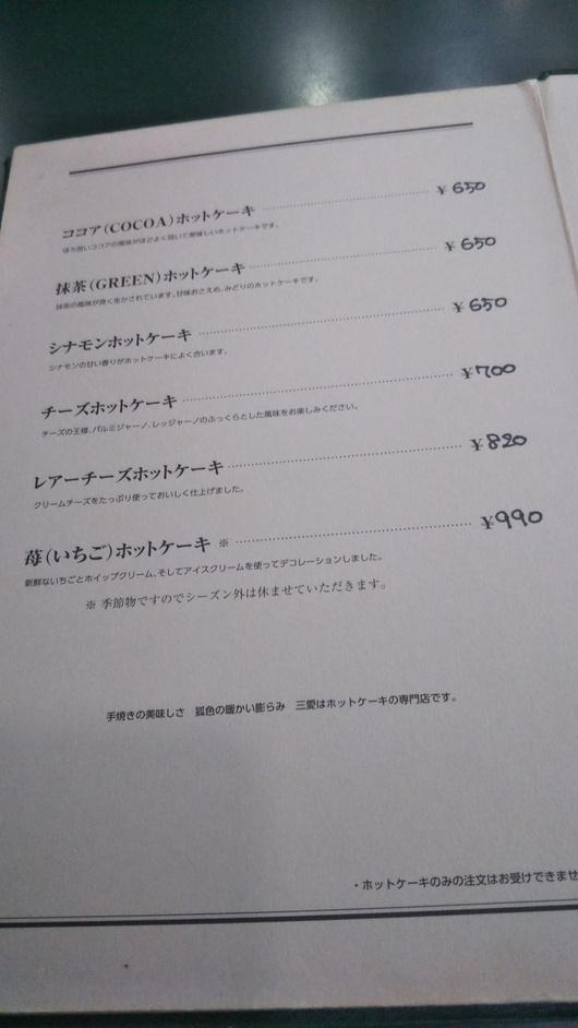 三愛_f0076001_2048043.jpg