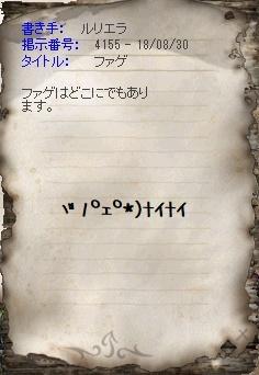 f0072010_20410663.jpg