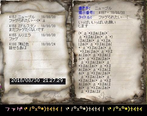 f0072010_20413031.jpg