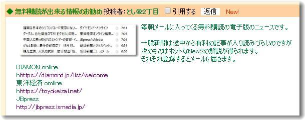 b0036638_19100374.jpg