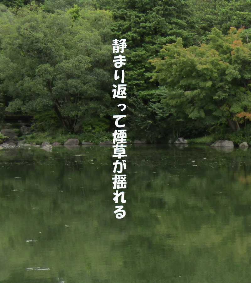 f0117041_06151749.jpg