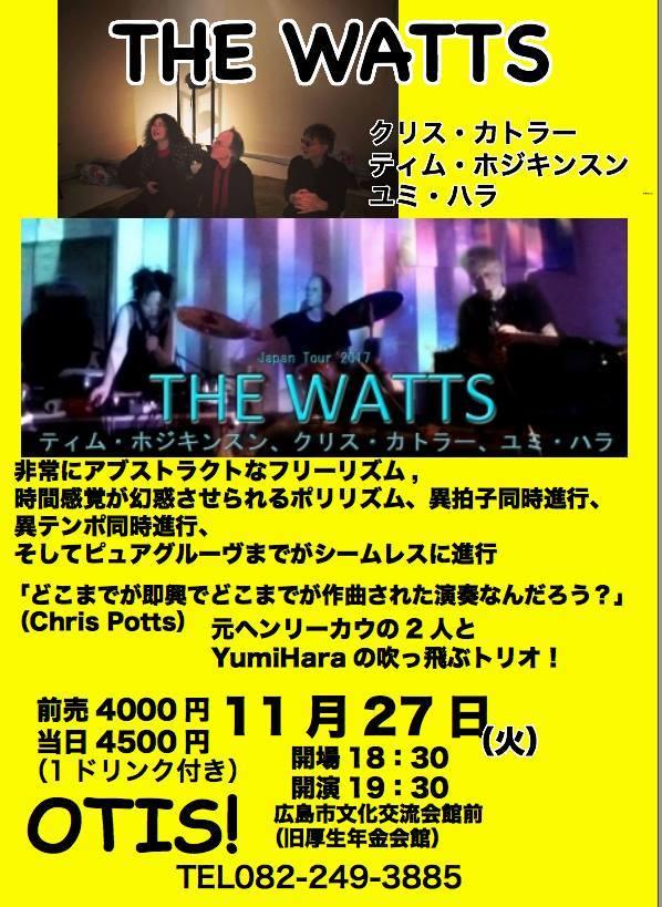 THE WATTS (ティム・ホジキンスン、クリス・カトラー、ユミ・ハラ)日本ツアー2018 総合情報アップデートページ_c0129545_00590572.jpg