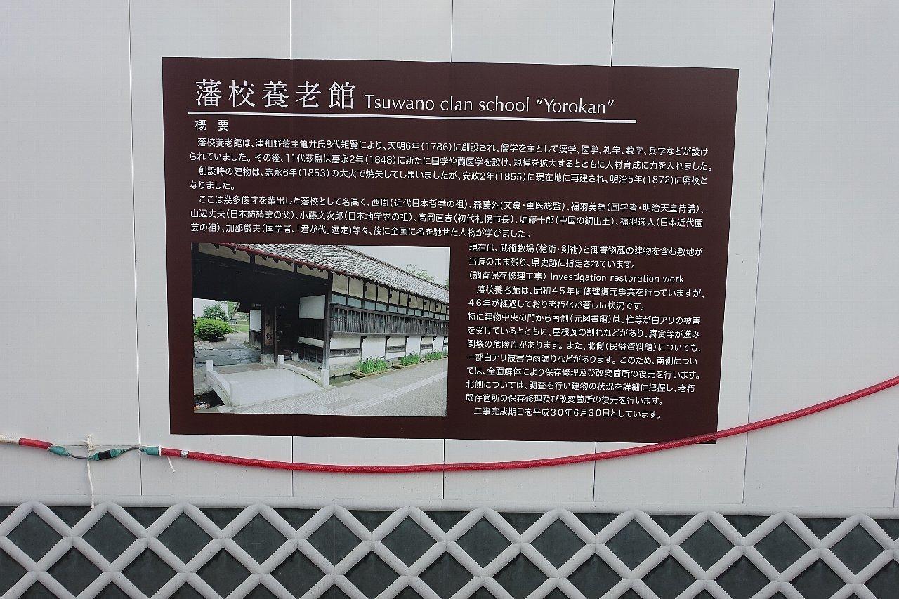 津和野町の殿町通りを散策_c0112559_08574779.jpg
