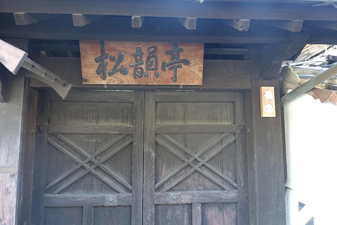 津和野町の殿町通りを散策_c0112559_09013775.jpg