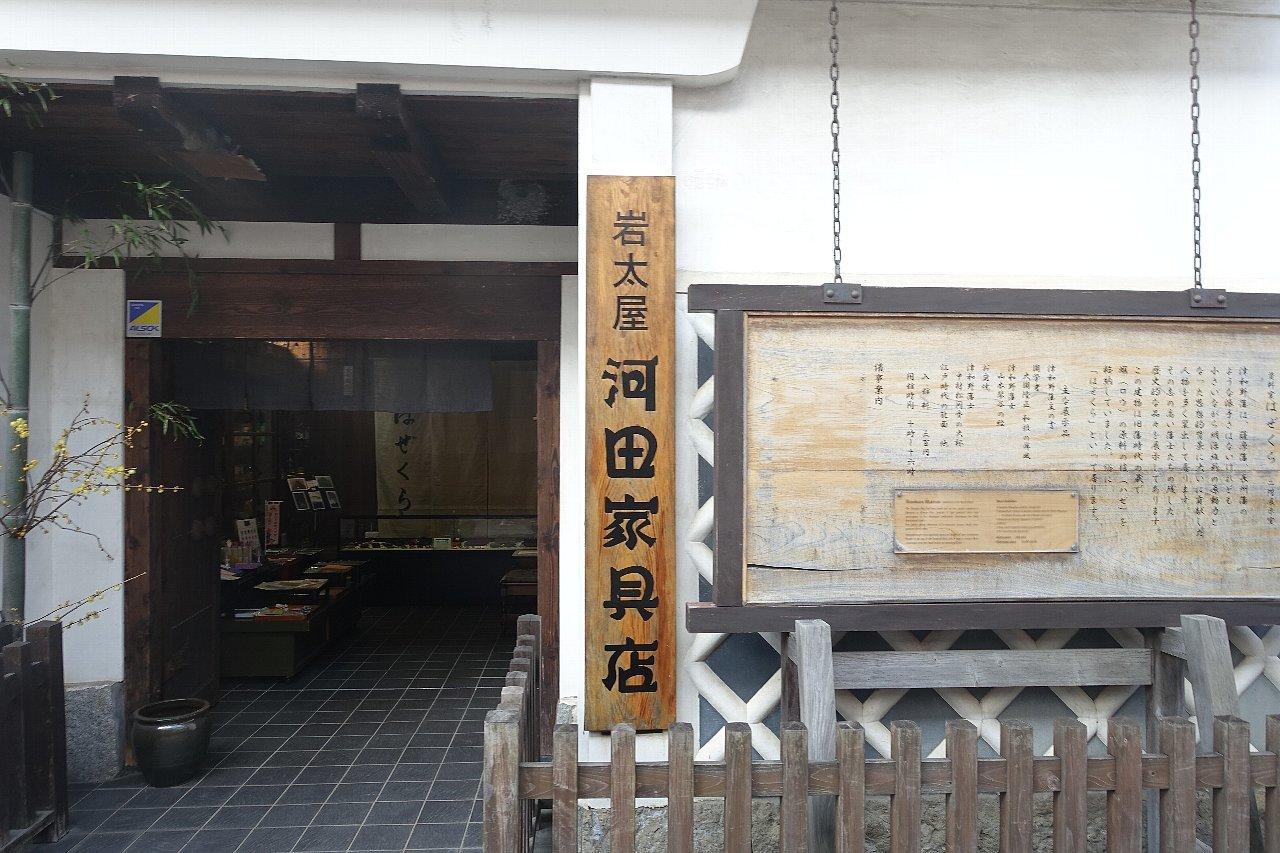 津和野町の殿町通りを散策_c0112559_09024387.jpg