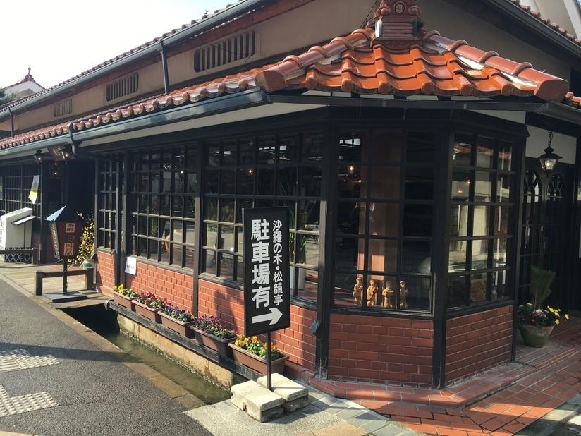 津和野町の殿町通りを散策_c0112559_09113102.jpg