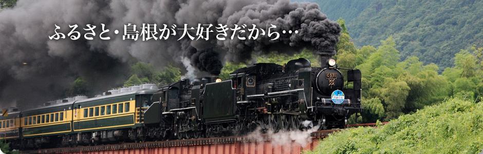 津和野町の殿町通りを散策_c0112559_09145538.jpg