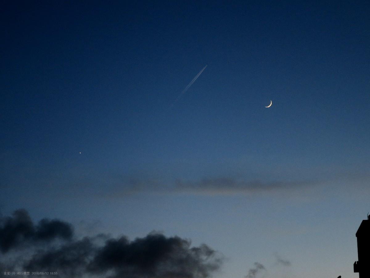 金星・月・飛行機雲_a0095470_11432827.jpg
