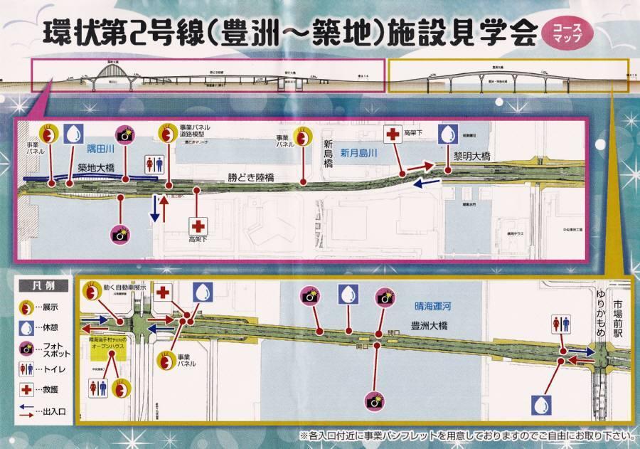 環状第2号線施設見学会_f0059673_21331796.jpg