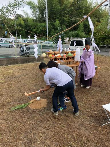 本日は奈良市にて地鎮祭でした!_f0206977_16571873.jpg
