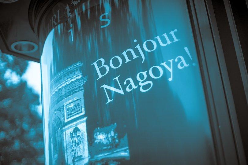 Bon Jour Nagoya,  Bon Jour Champs-Élysées_d0353489_21154423.jpg