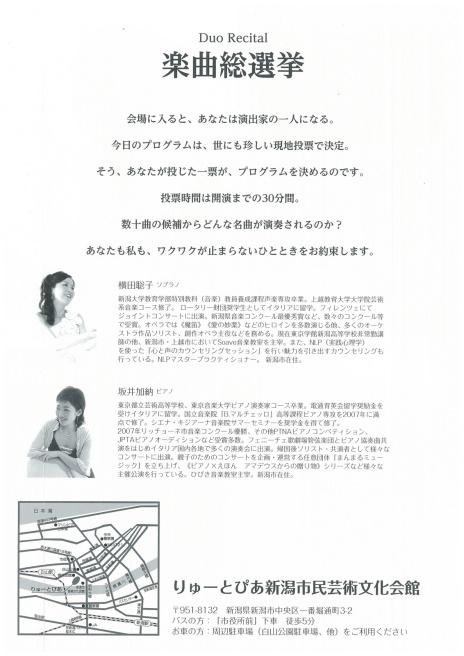 e0046190_18032995.jpg