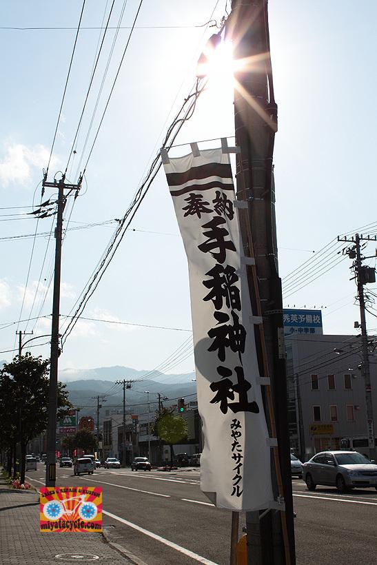 手稲神社秋季例大祭_e0126901_07002324.jpg
