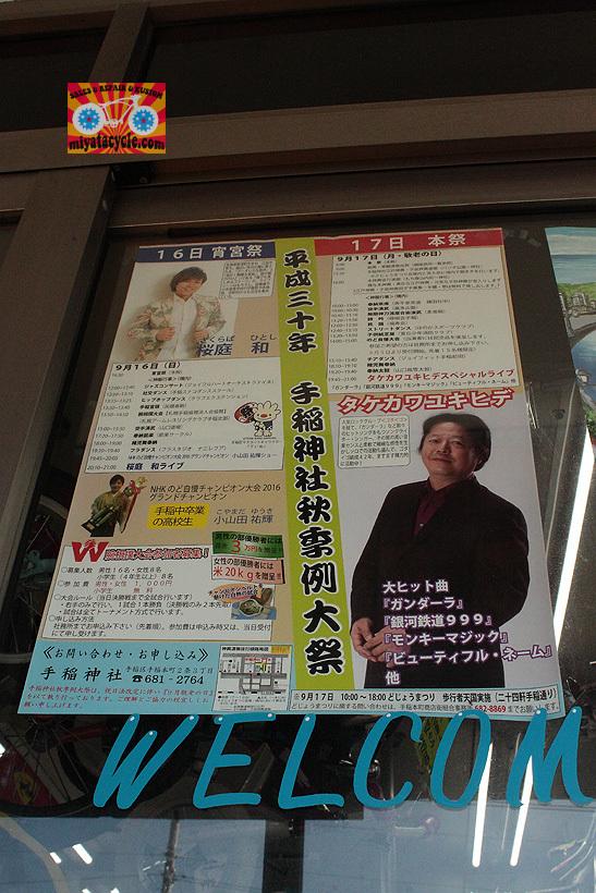 手稲神社秋季例大祭_e0126901_07002328.jpg