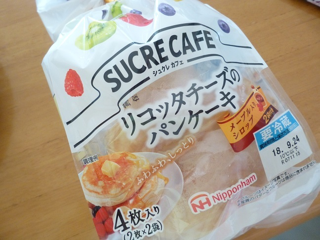 リコッタチーズのパンケーキ_b0198109_14313062.jpg